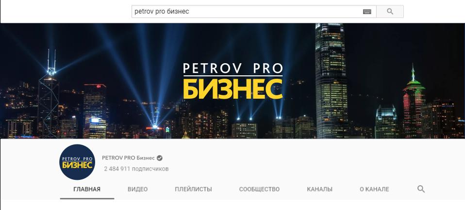 Создать логотип для YouTube канала  фото f_7395c03cbcf9bc74.png