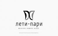 Вариант логотипа для магазина женского нижнего белья.