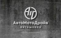 Вариант логотипа для автошколы.