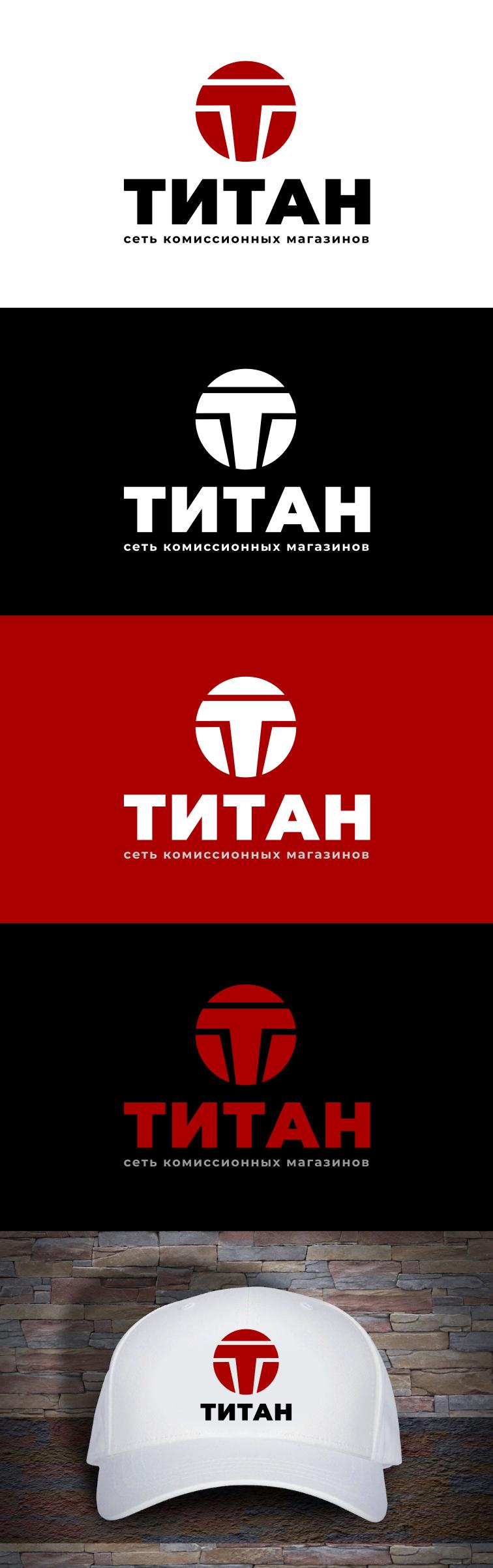 Разработка логотипа (срочно) фото f_7545d4b278ce5b1a.png