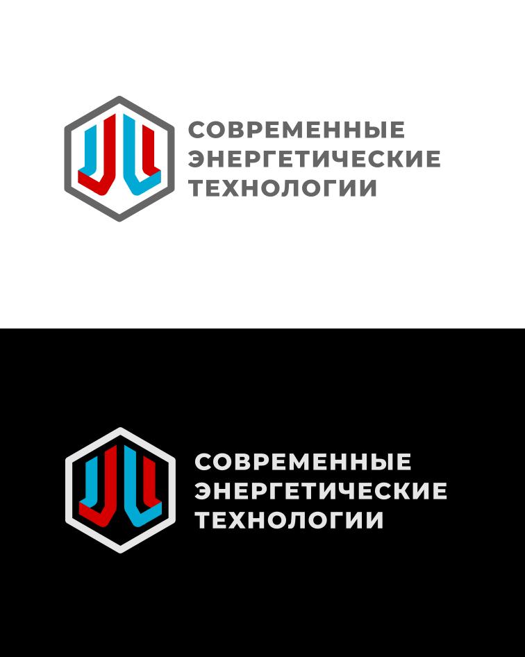 Срочно! Дизайн логотипа ООО «СЭТ» фото f_7915d53cd873c855.png