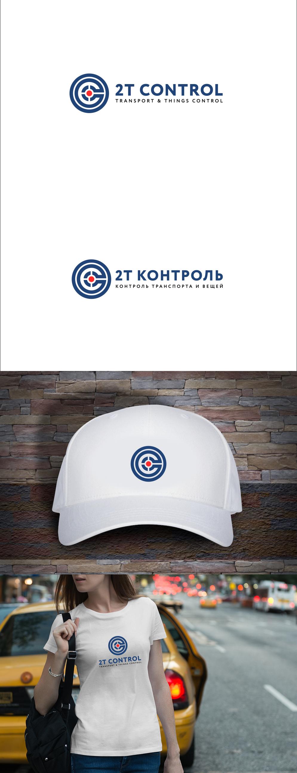 Разработать логотип фото f_7975e2c422893ad6.png