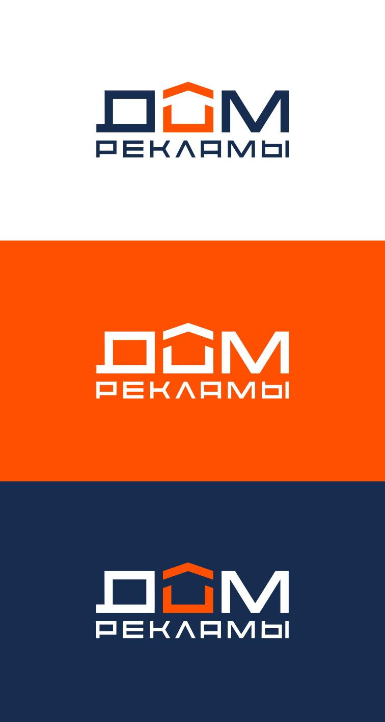 Дизайн логотипа рекламно-производственной компании фото f_8255edcc917e8116.png