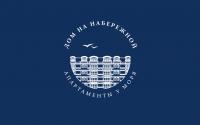 """Вариант логотипа для жилого комплекса """"Дом на Набережной"""" (2)."""