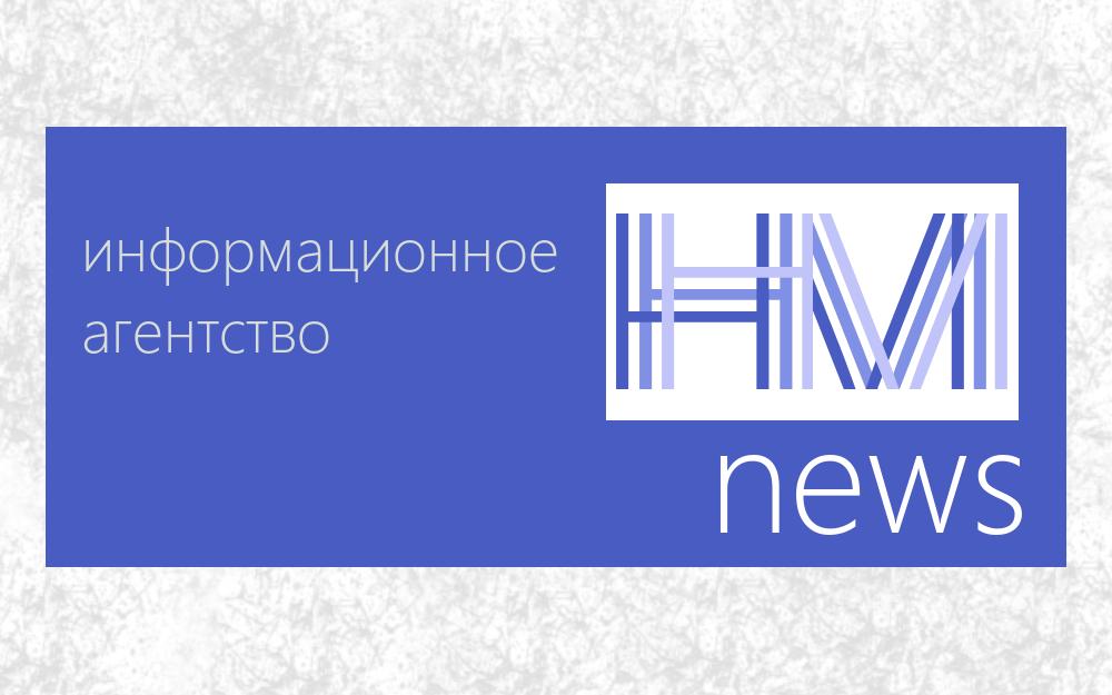 Логотип для информационного агентства фото f_8685aa7ff324945f.png
