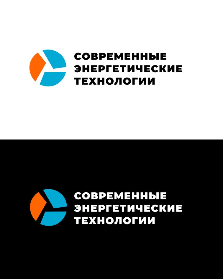 Срочно! Дизайн логотипа ООО «СЭТ» фото f_8995d52bd6be6856.png