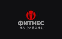 Вариант логотипа для фитнес-клуба.