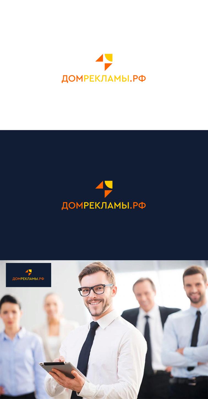 Дизайн логотипа рекламно-производственной компании фото f_9245ee143e6ac19a.png