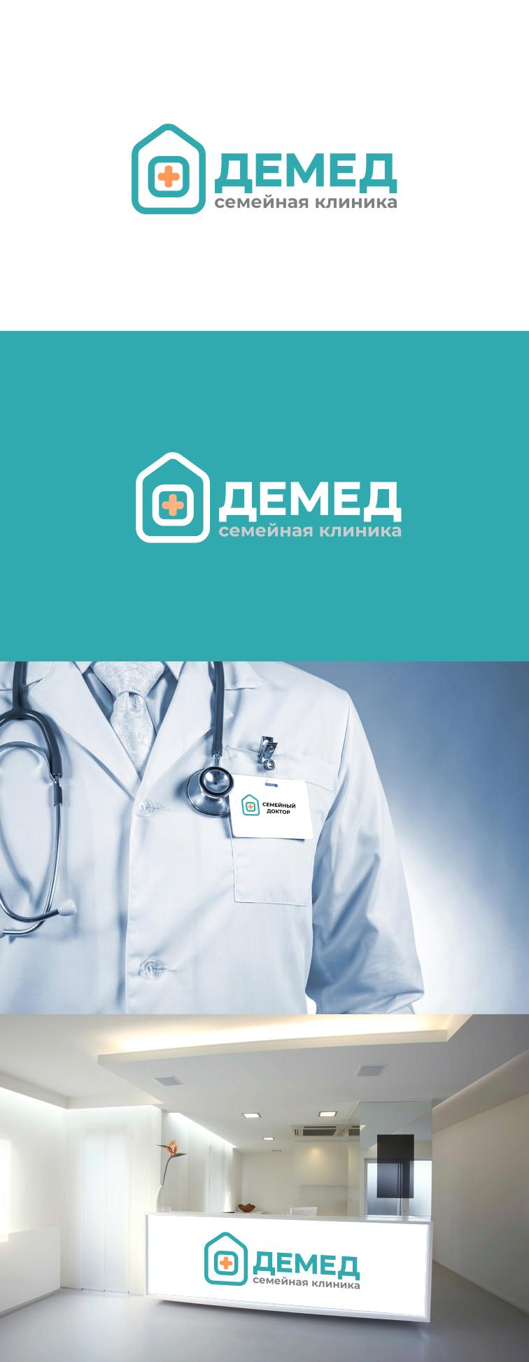 Логотип медицинского центра фото f_9395dcd076b3ac75.png