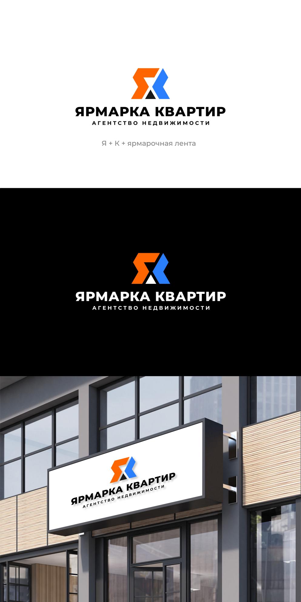 Создание логотипа, с вариантами для визитки и листовки фото f_9636008752fafd5e.png
