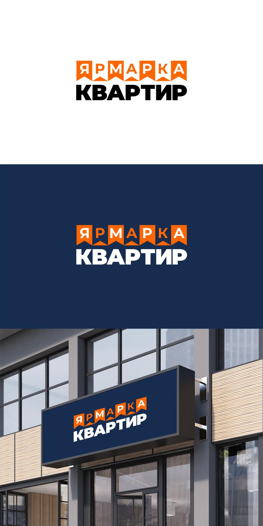 Создание логотипа, с вариантами для визитки и листовки фото f_9936005b835b23cb.png