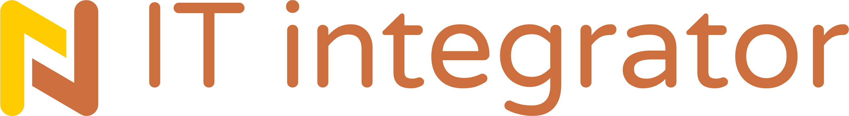 Логотип для IT интегратора фото f_90661495572a529f.png