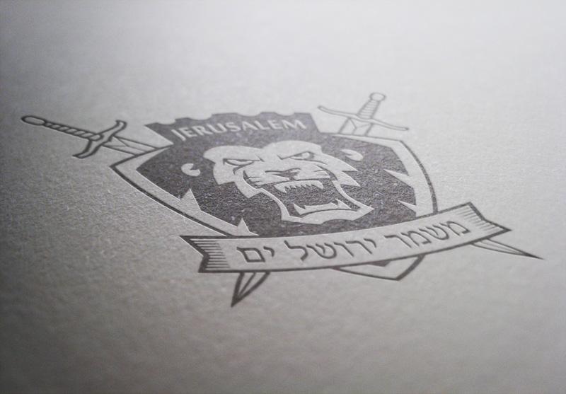 Разработка логотипа. Компания Страж Иерусалима фото f_05451f480b07f79e.jpg