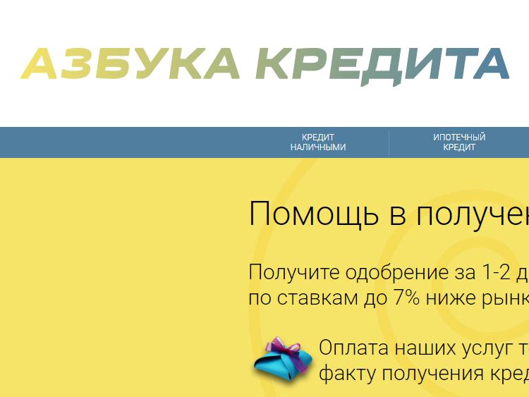 Разработать логотип для финансовой компании фото f_1295de56d6b2b5ae.jpg