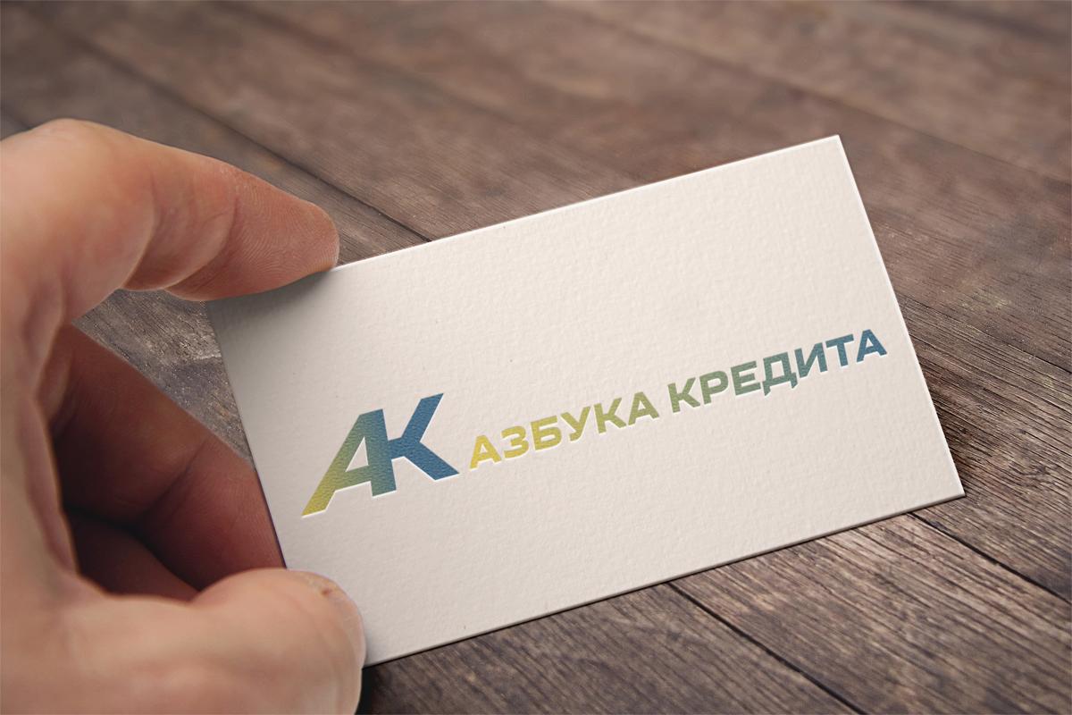 Разработать логотип для финансовой компании фото f_1415de56f21db90c.jpg