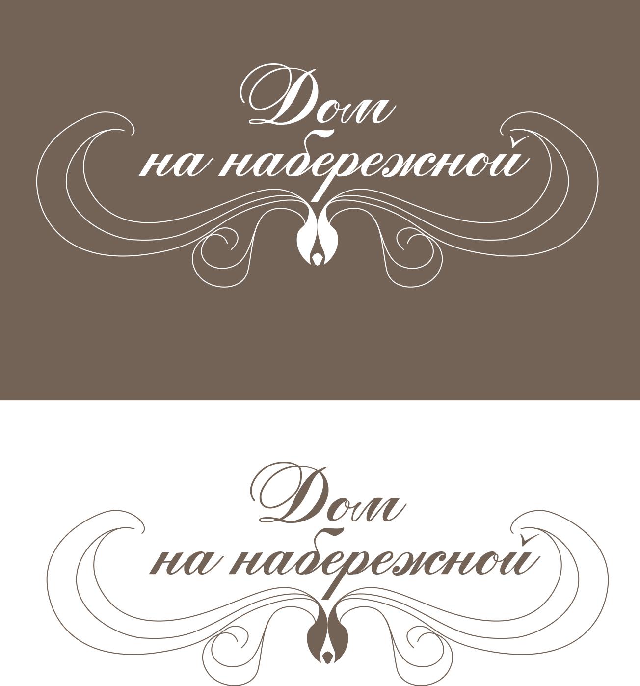 РАЗРАБОТКА логотипа для ЖИЛОГО КОМПЛЕКСА премиум В АНАПЕ.  фото f_2945de67160aafce.jpg