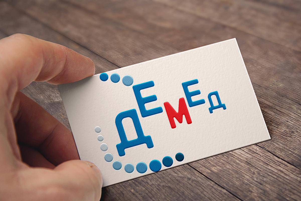Логотип медицинского центра фото f_3325dc99d69d4f66.jpg