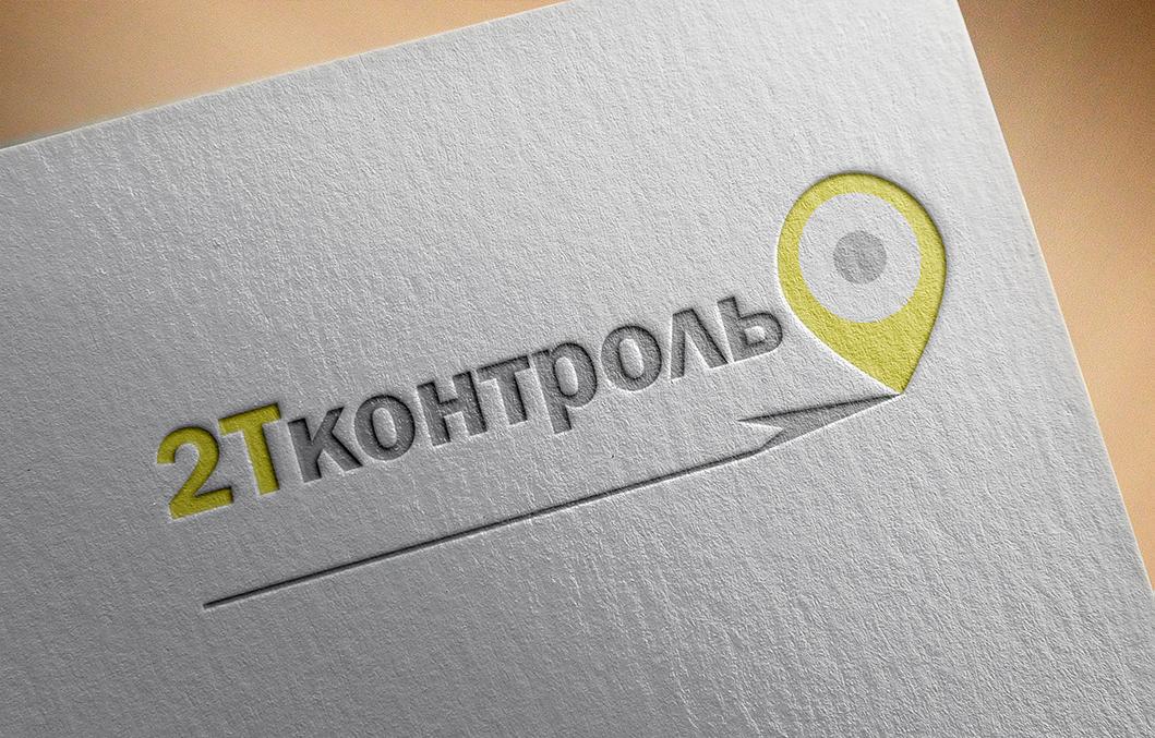 Разработать логотип фото f_3365e21b39799bd4.jpg