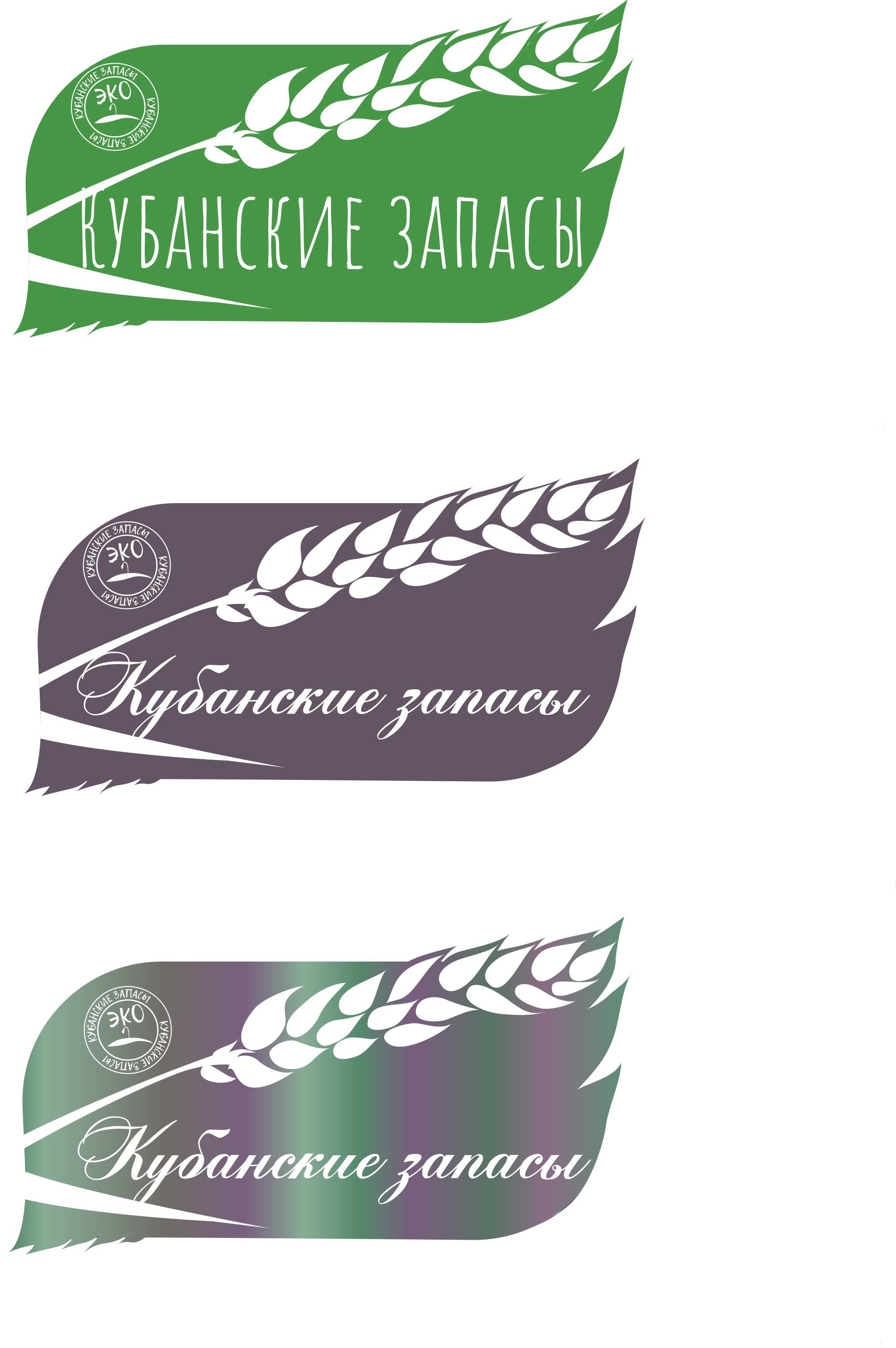 Логотип, фирменный стиль фото f_3375de26bc55fd43.jpg