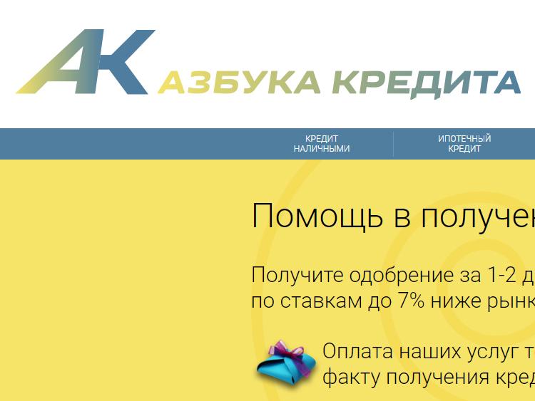 Разработать логотип для финансовой компании фото f_4765de56d65cea5e.jpg