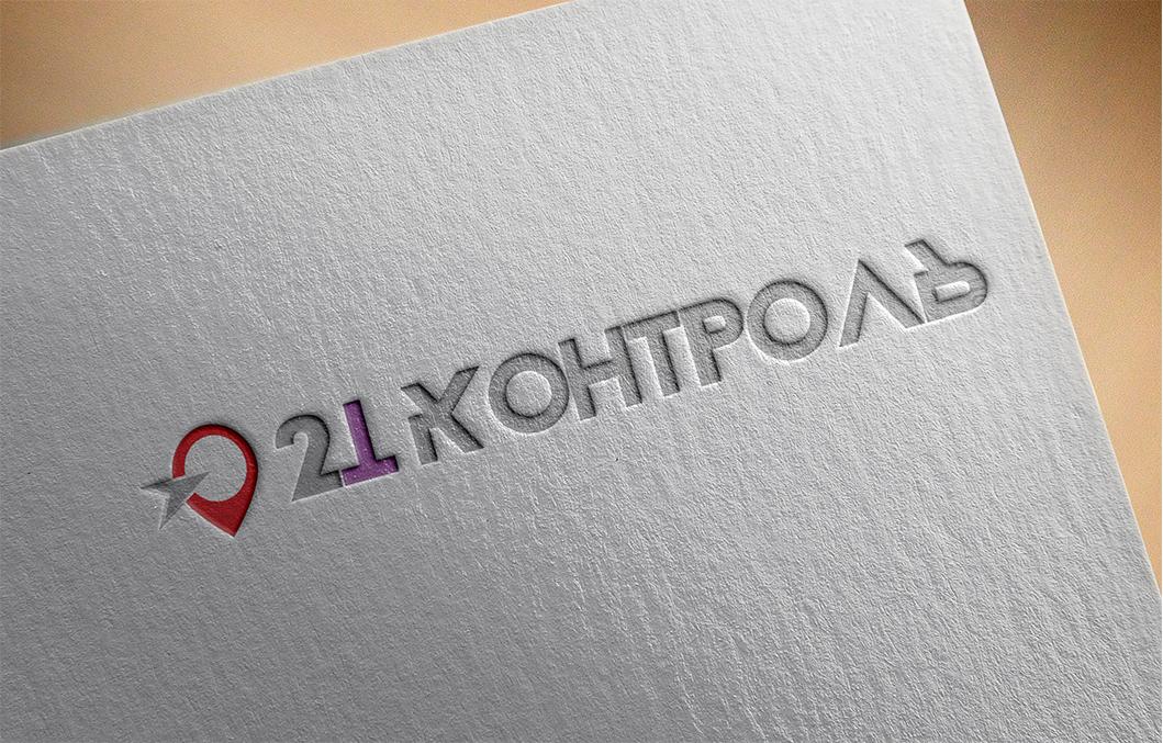 Разработать логотип фото f_5065e21b39a568f3.jpg