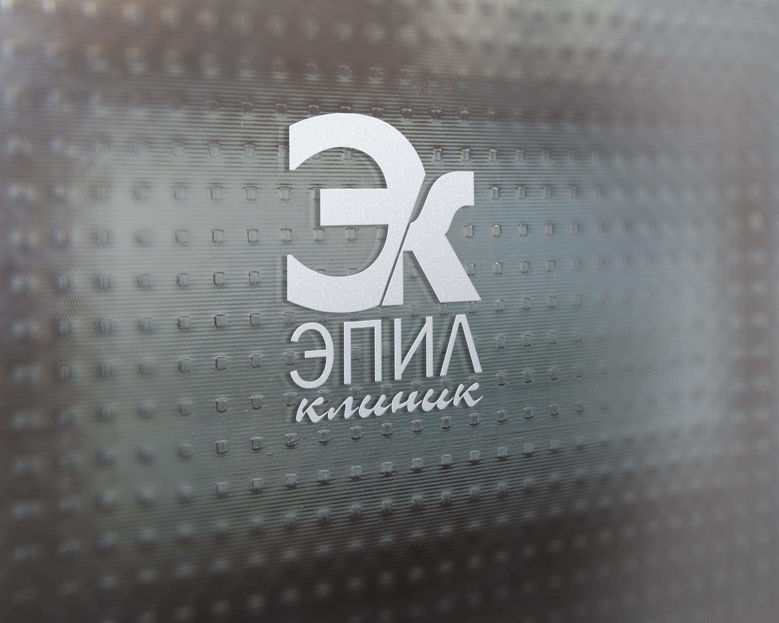Логотип , фирменный стиль  фото f_5345e1c188d4b97a.jpg