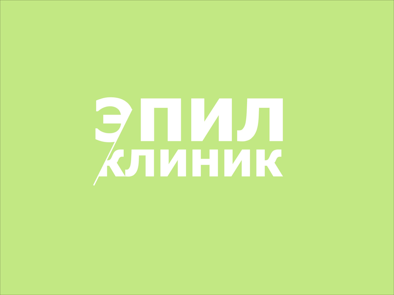 Логотип , фирменный стиль  фото f_5605e1c1895a6d65.jpg