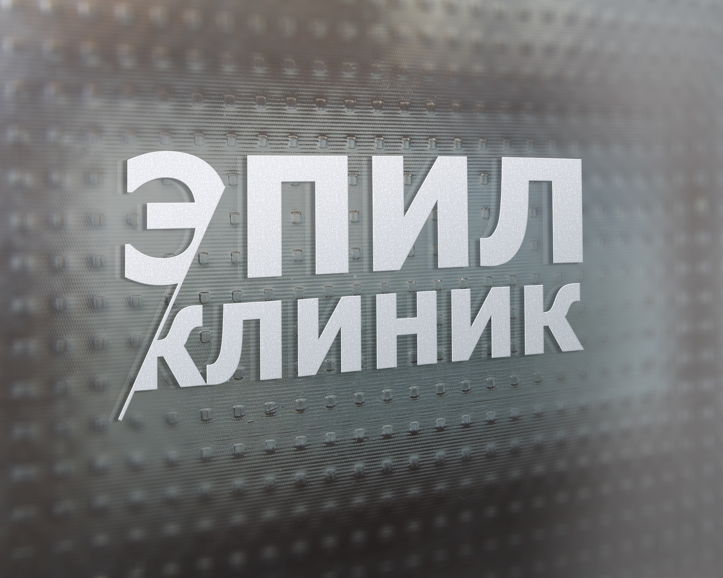 Логотип , фирменный стиль  фото f_6275e1c1889d19c5.jpg