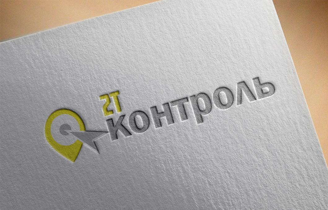 Разработать логотип фото f_7665e21b3948083e.jpg