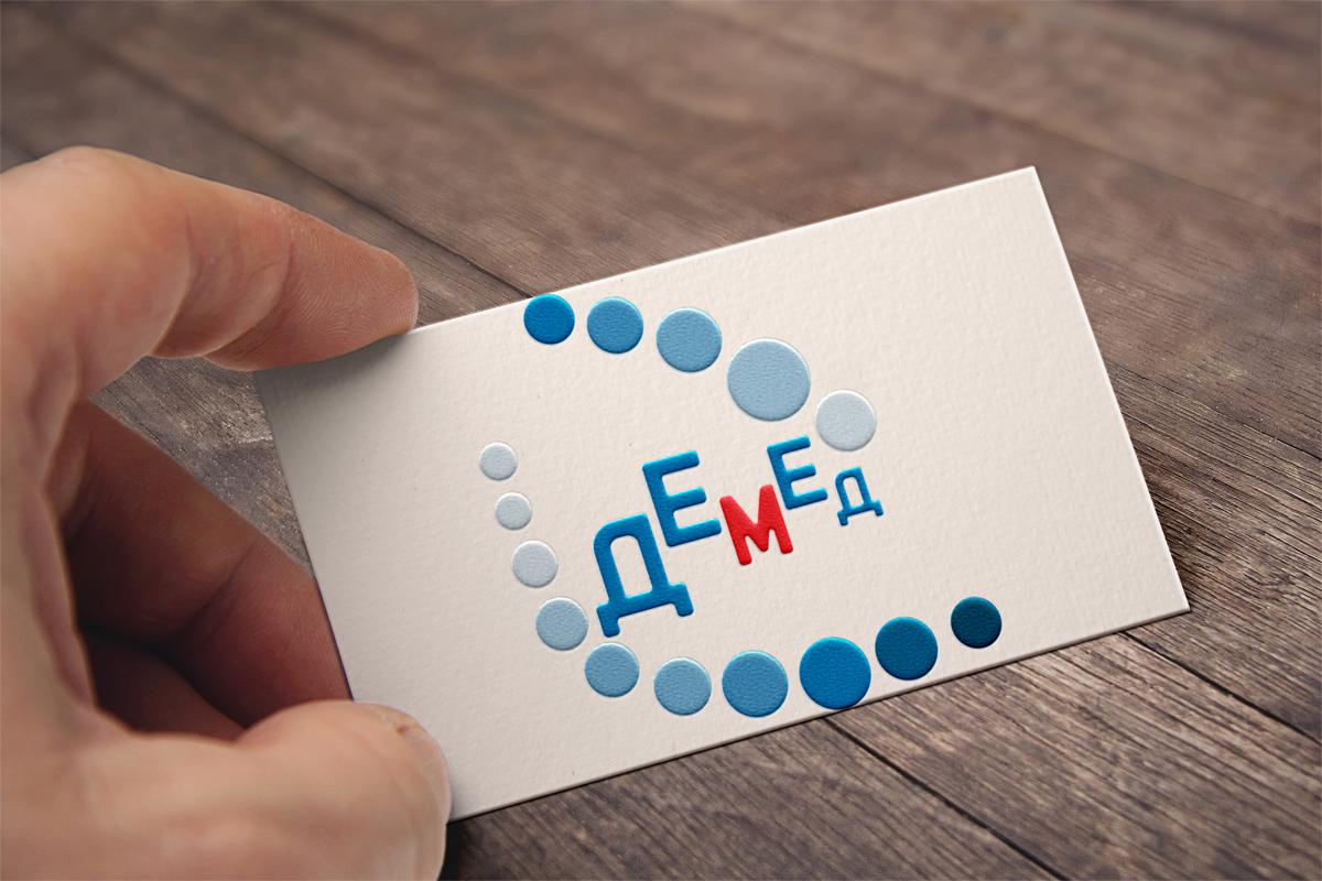 Логотип медицинского центра фото f_7815dc99d6154357.jpg