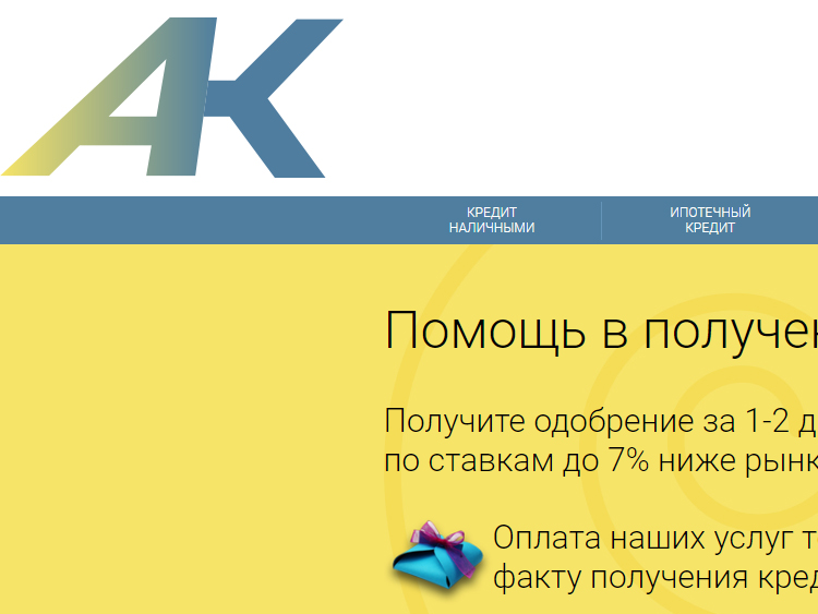 Разработать логотип для финансовой компании фото f_8395de56d68484ad.jpg