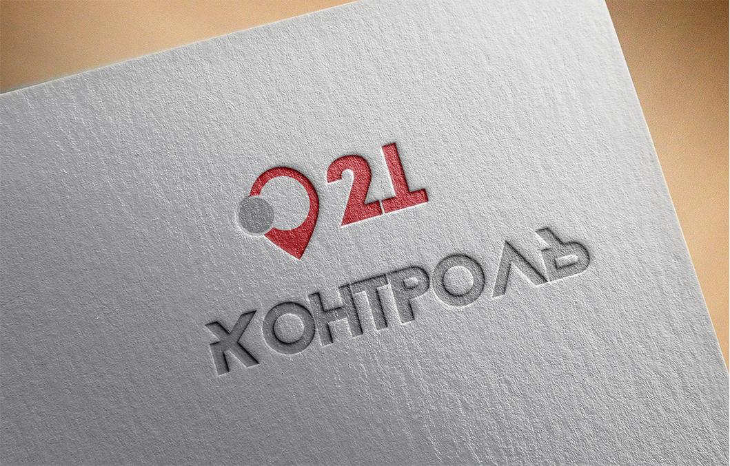 Разработать логотип фото f_9005e21b39fd2af0.jpg