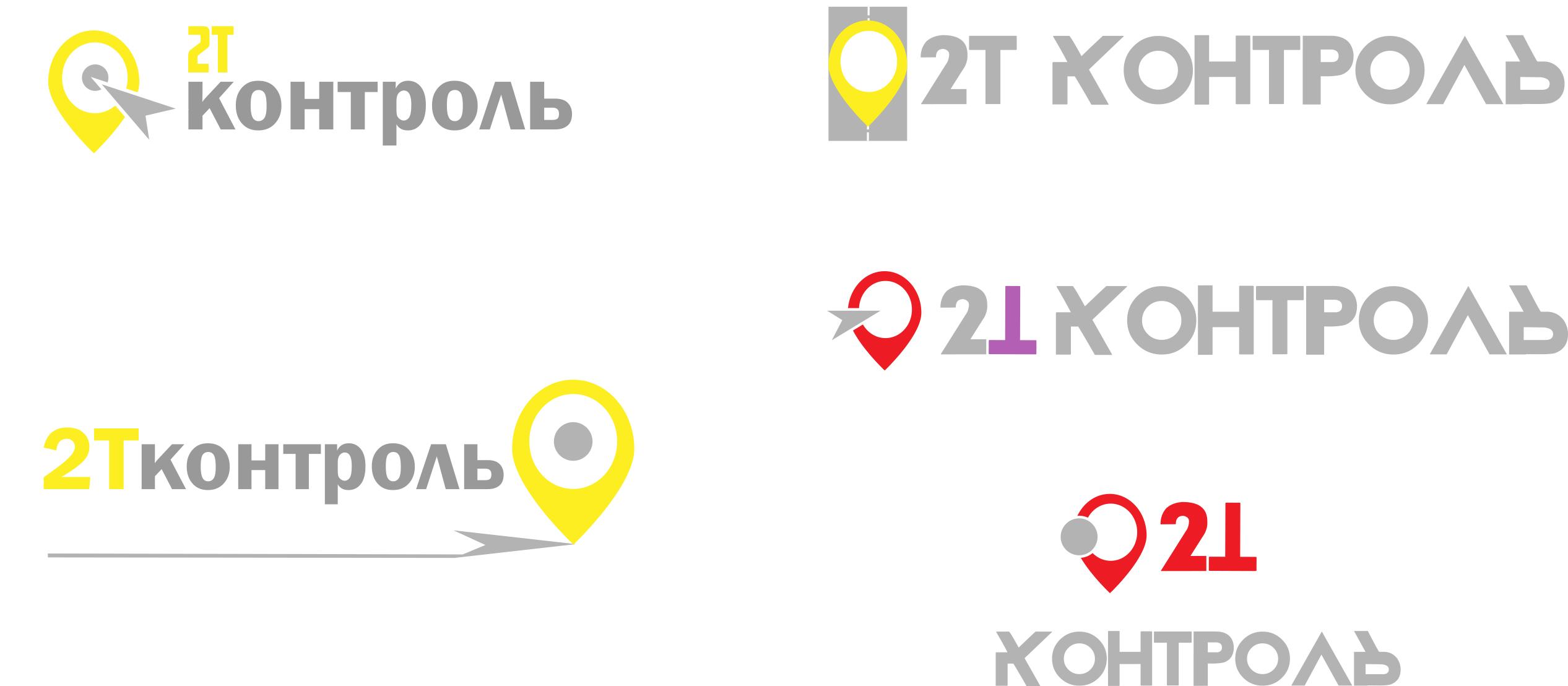 Разработать логотип фото f_9675e21b3a62b084.jpg
