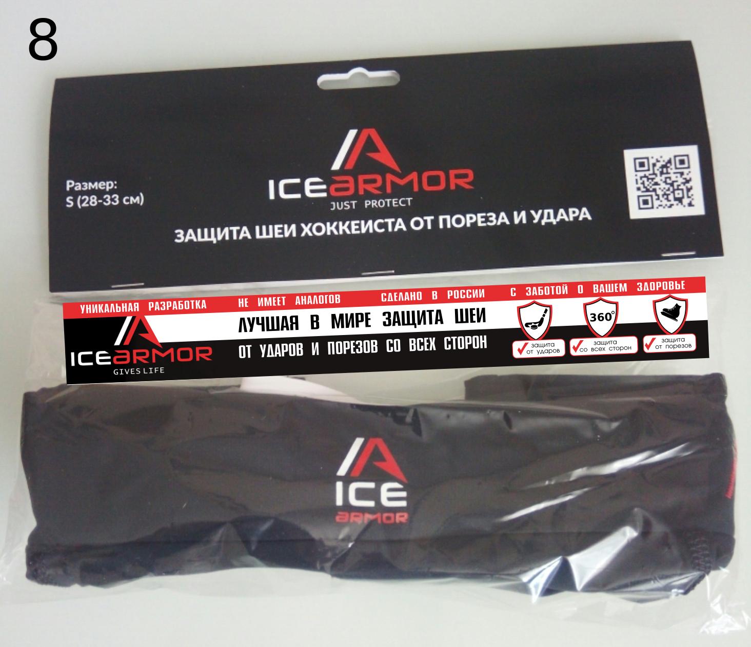 Дизайн продающей наклейки на упаковку уникального продукта фото f_0825b2357b20deb0.png