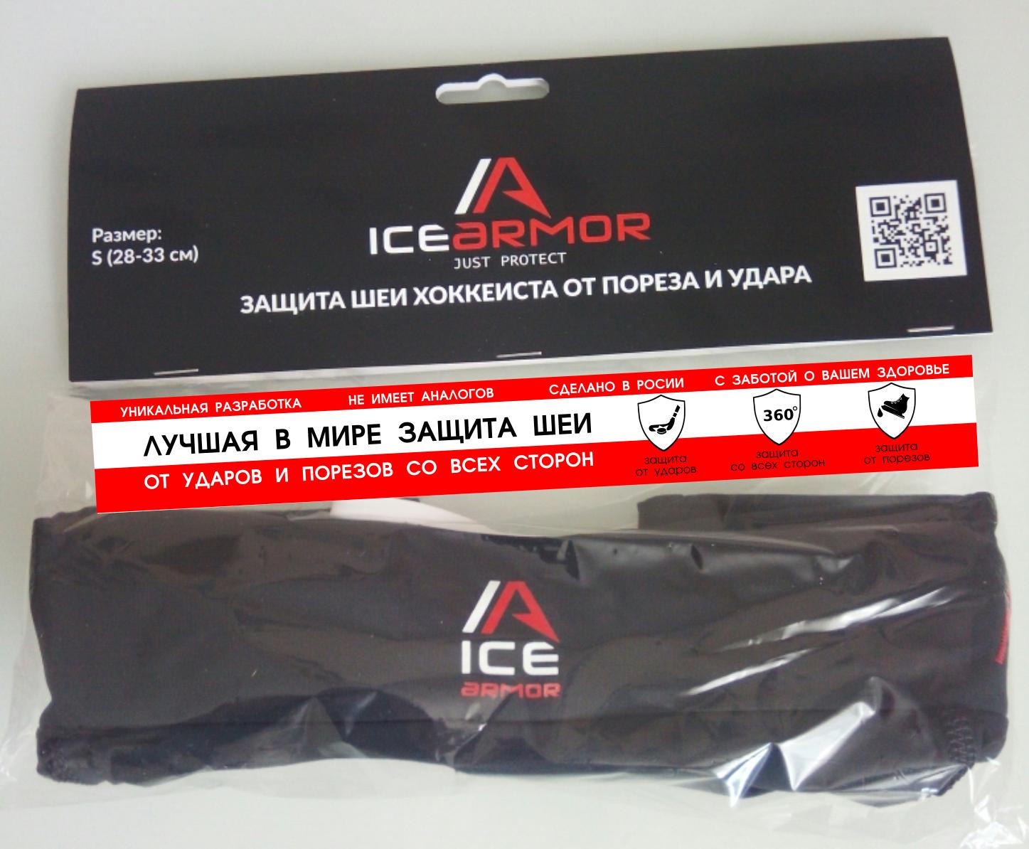 Дизайн продающей наклейки на упаковку уникального продукта фото f_2365b2209d4463cb.png