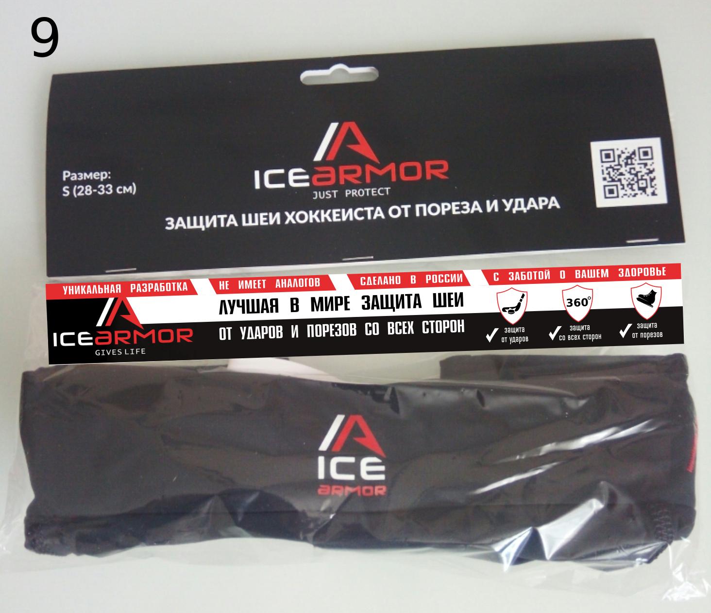 Дизайн продающей наклейки на упаковку уникального продукта фото f_4125b23578140bc9.png