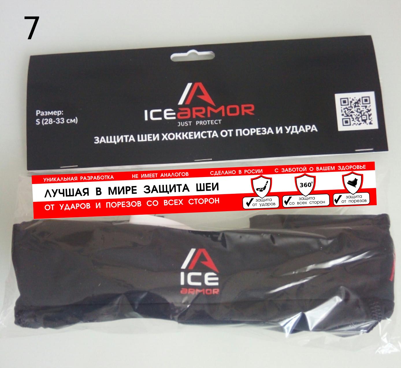 Дизайн продающей наклейки на упаковку уникального продукта фото f_4605b2344fc2d89d.png
