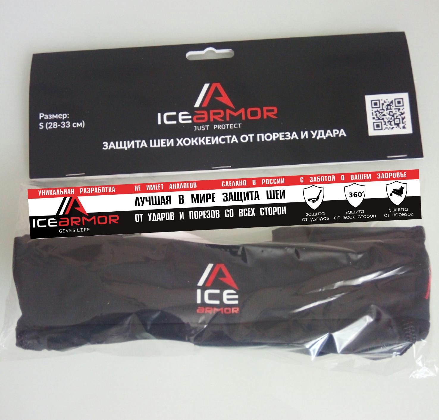 Дизайн продающей наклейки на упаковку уникального продукта фото f_5575b220b14a5614.png