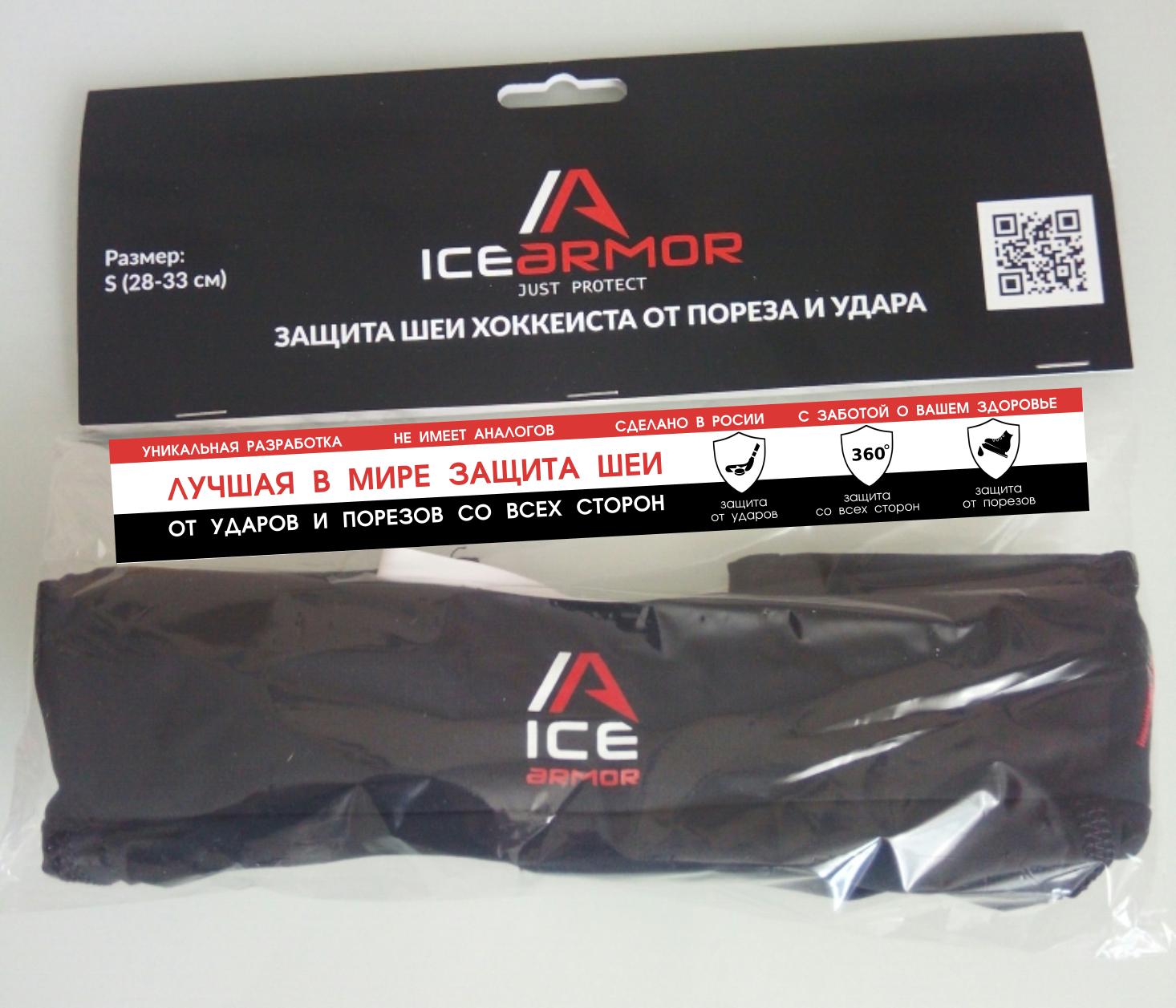 Дизайн продающей наклейки на упаковку уникального продукта фото f_6505b220a1362b32.png
