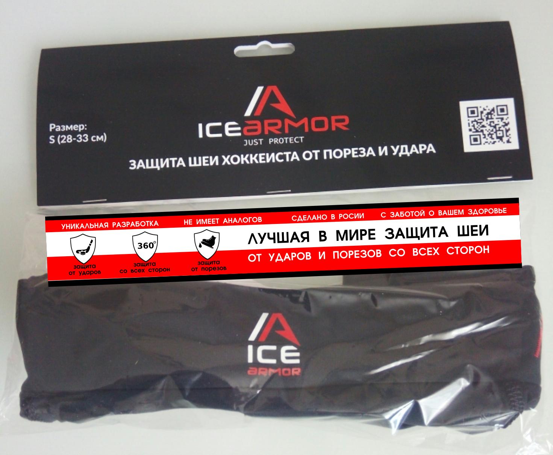 Дизайн продающей наклейки на упаковку уникального продукта фото f_6915b220994858c8.png