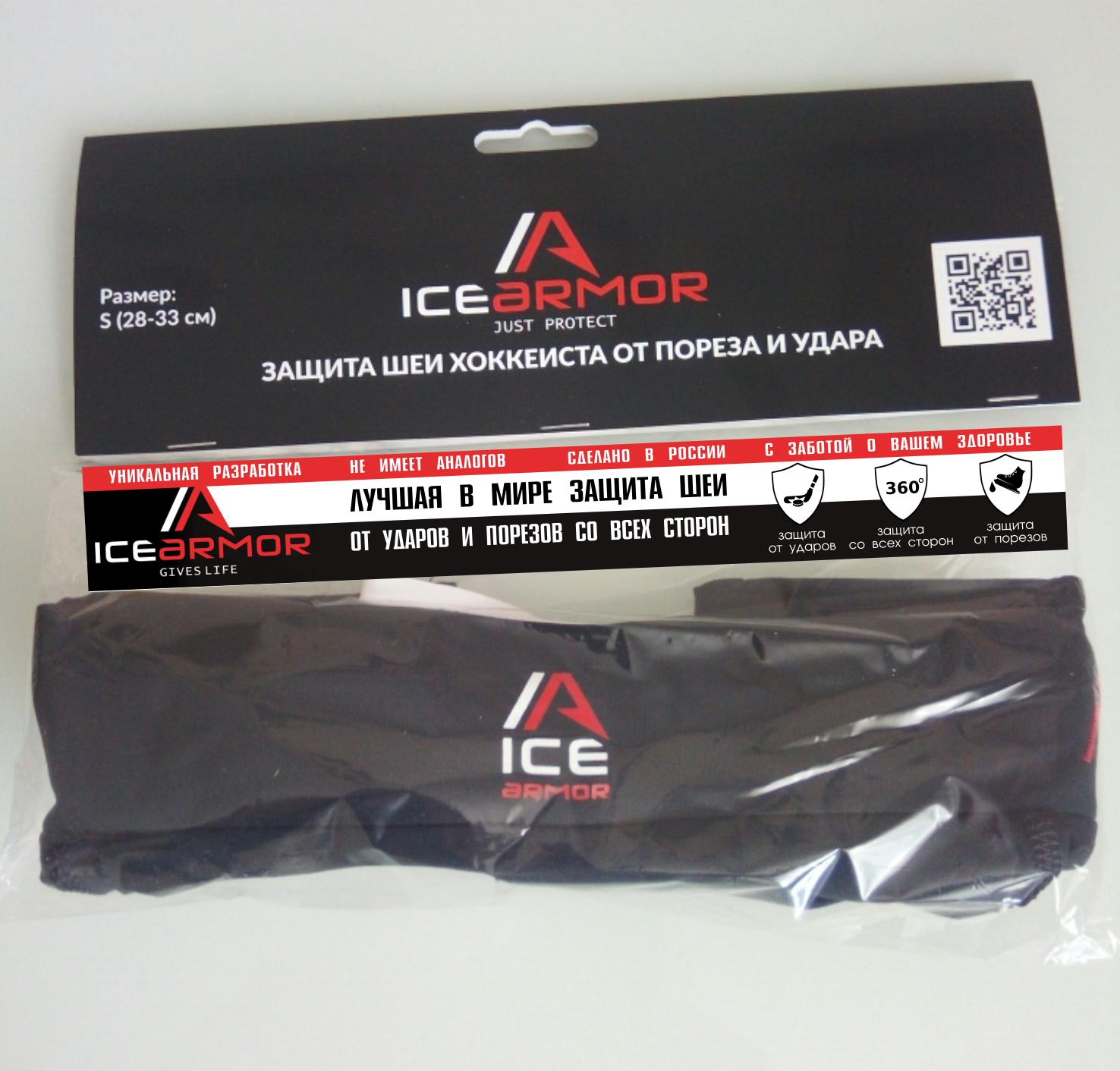 Дизайн продающей наклейки на упаковку уникального продукта фото f_7485b2208c22f57a.png