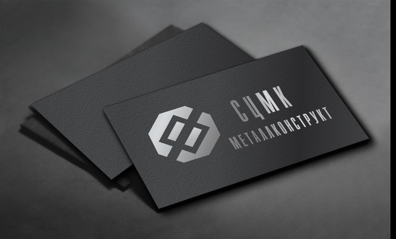 Разработка логотипа и фирменного стиля фото f_8315ae0418d5bc53.png