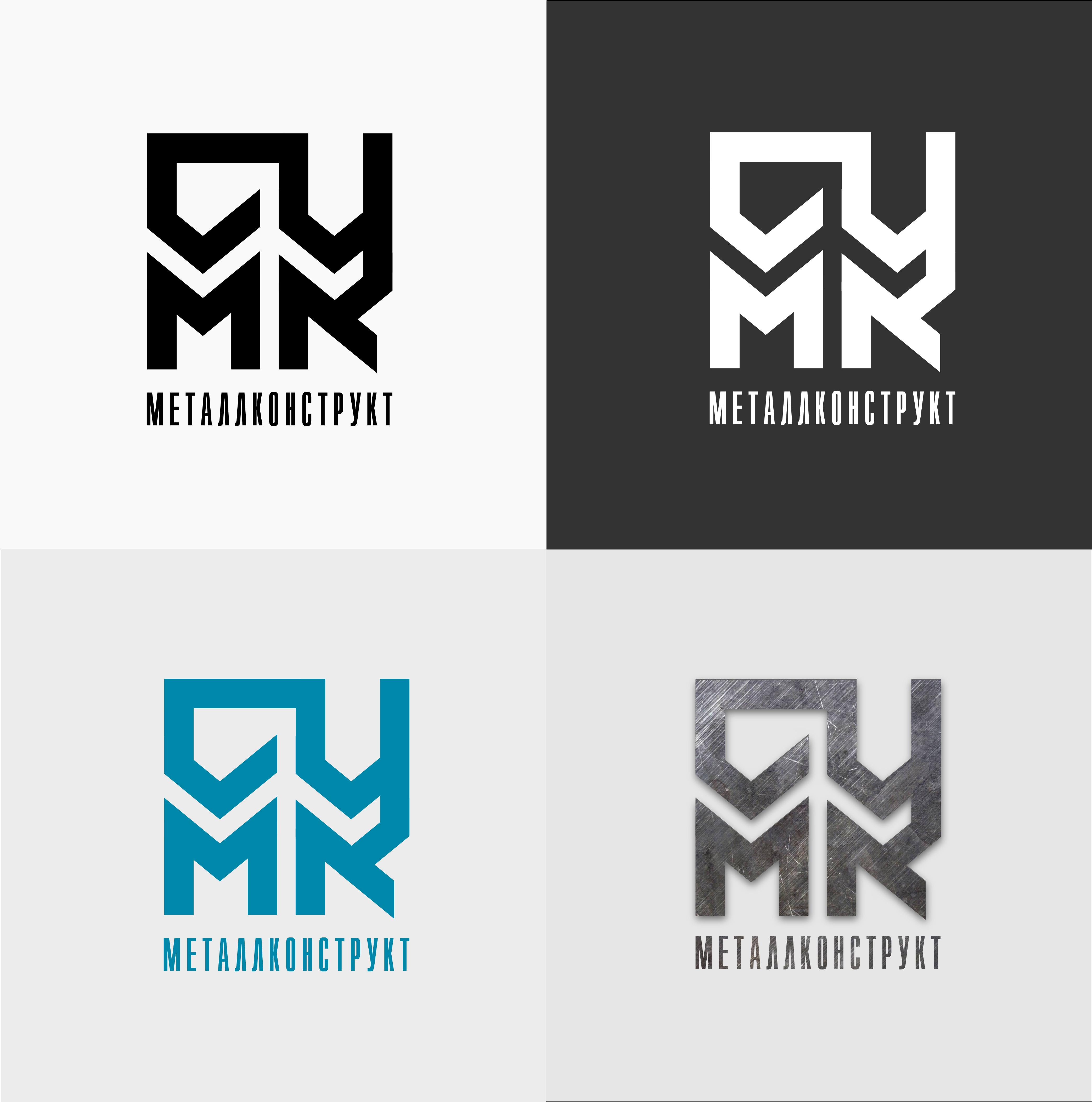 Разработка логотипа и фирменного стиля фото f_8775ae063e99287a.png