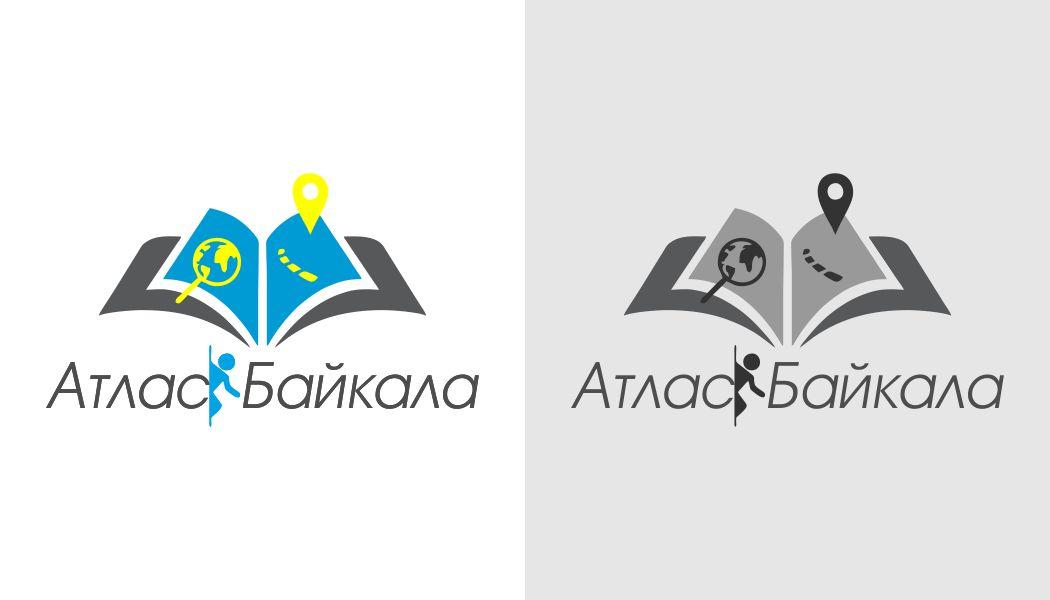 Разработка логотипа Атлас Байкала фото f_6725afbaf5c709b2.jpg