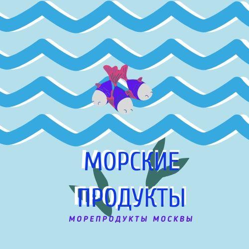 Разработать логотип.  фото f_3485ec71eec0a2f6.jpg