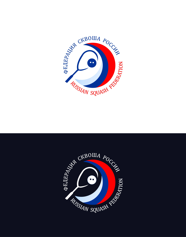 Разработать логотип для Федерации сквоша России фото f_0415f313360a31b4.jpg