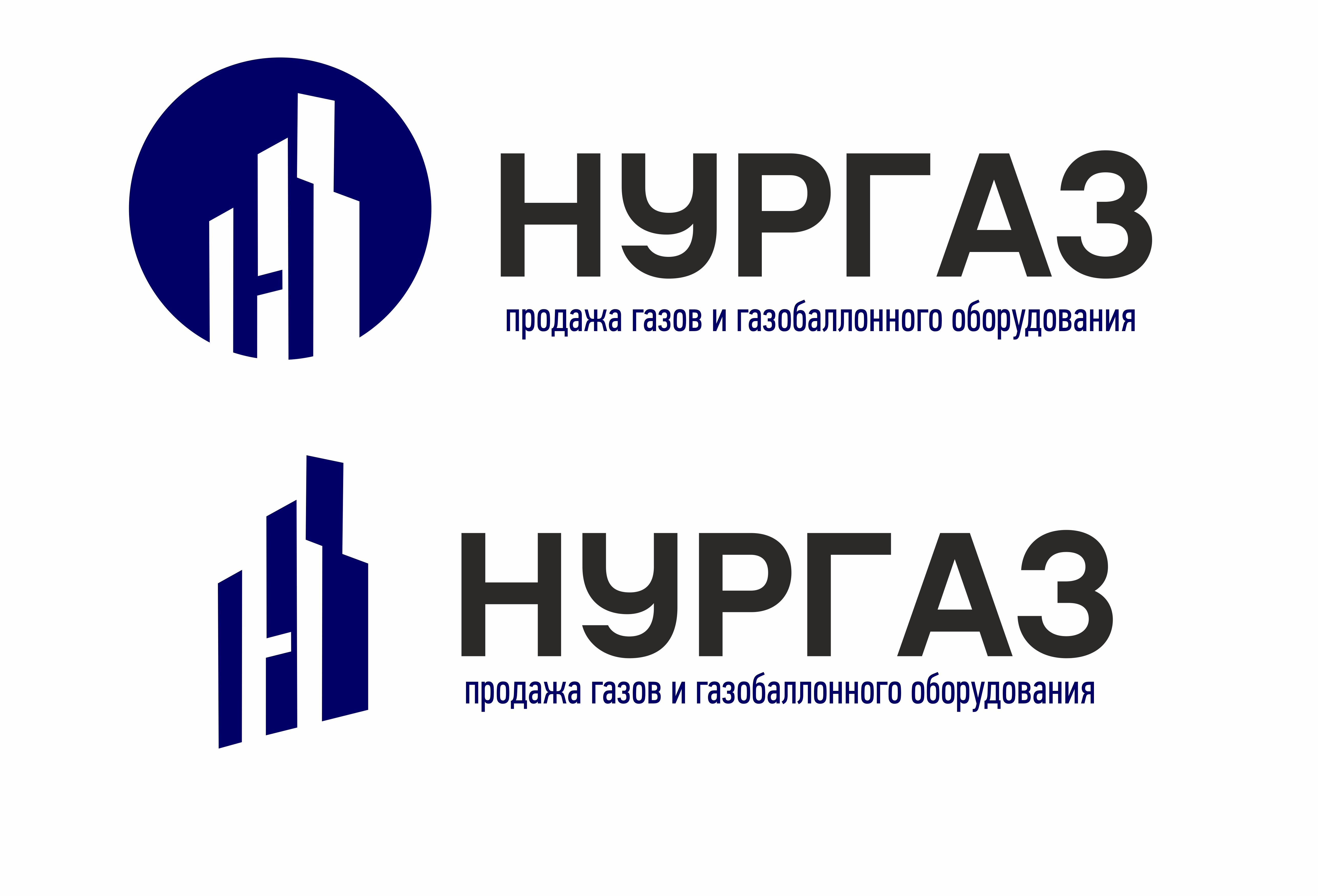 Разработка логотипа и фирменного стиля фото f_0475da56b968f237.jpg