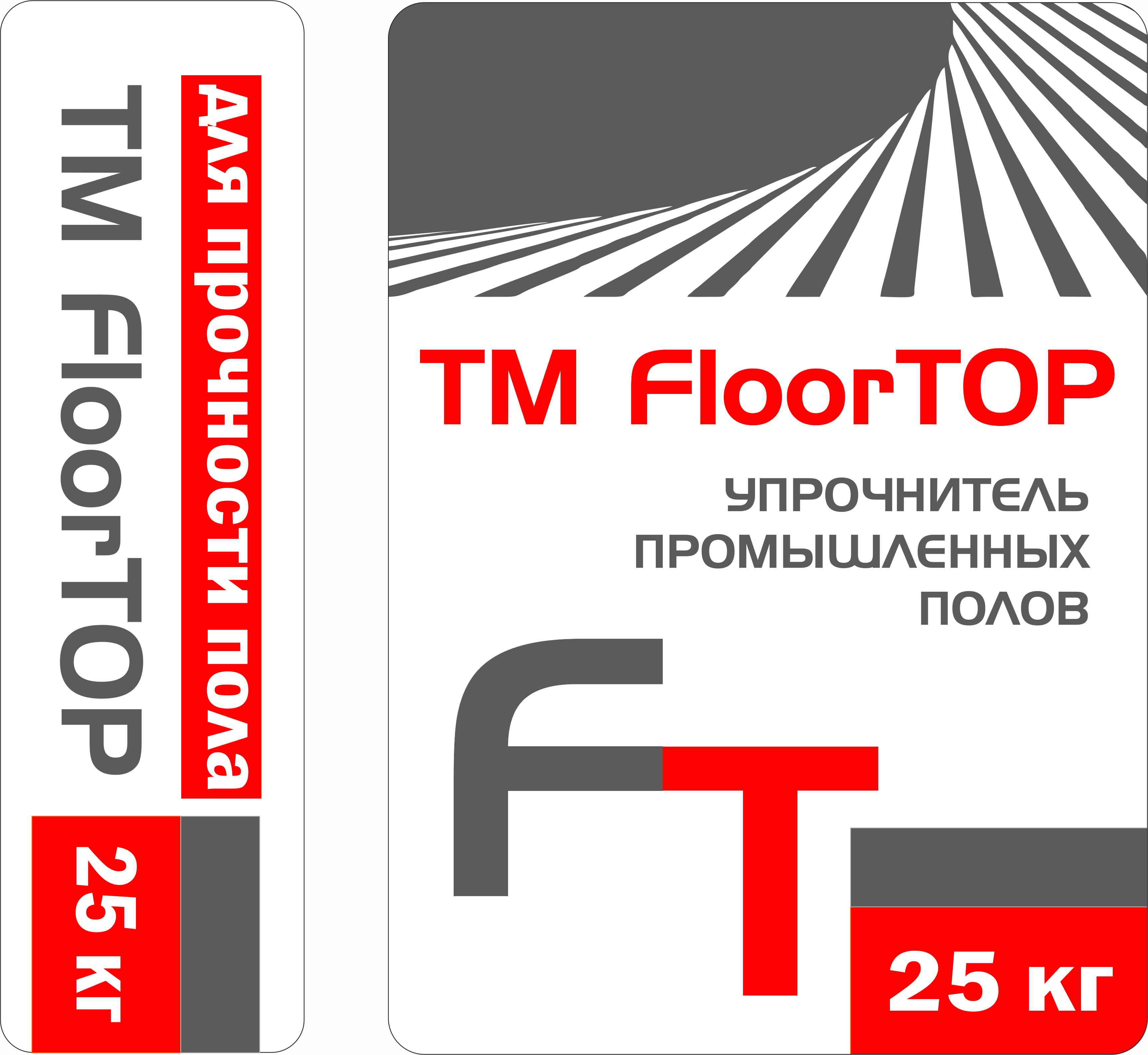 Разработка логотипа и дизайна на упаковку для сухой смеси фото f_0515d26b9681204b.jpg
