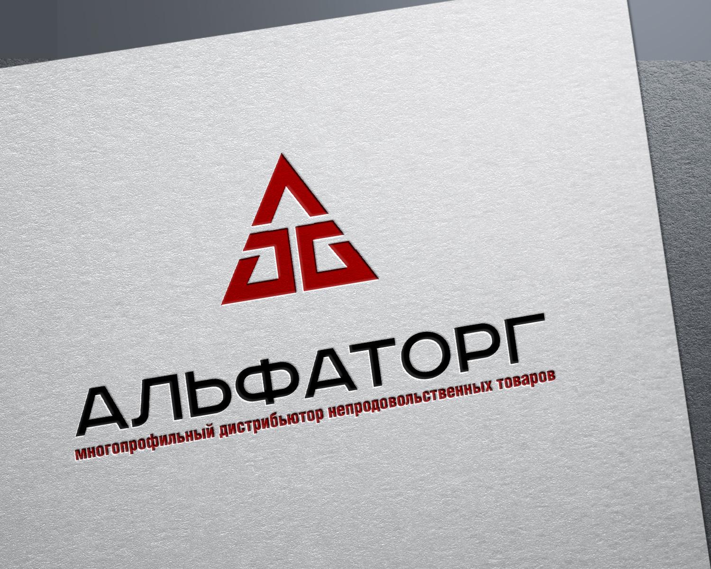 Логотип и фирменный стиль фото f_0855efd855971c52.jpg