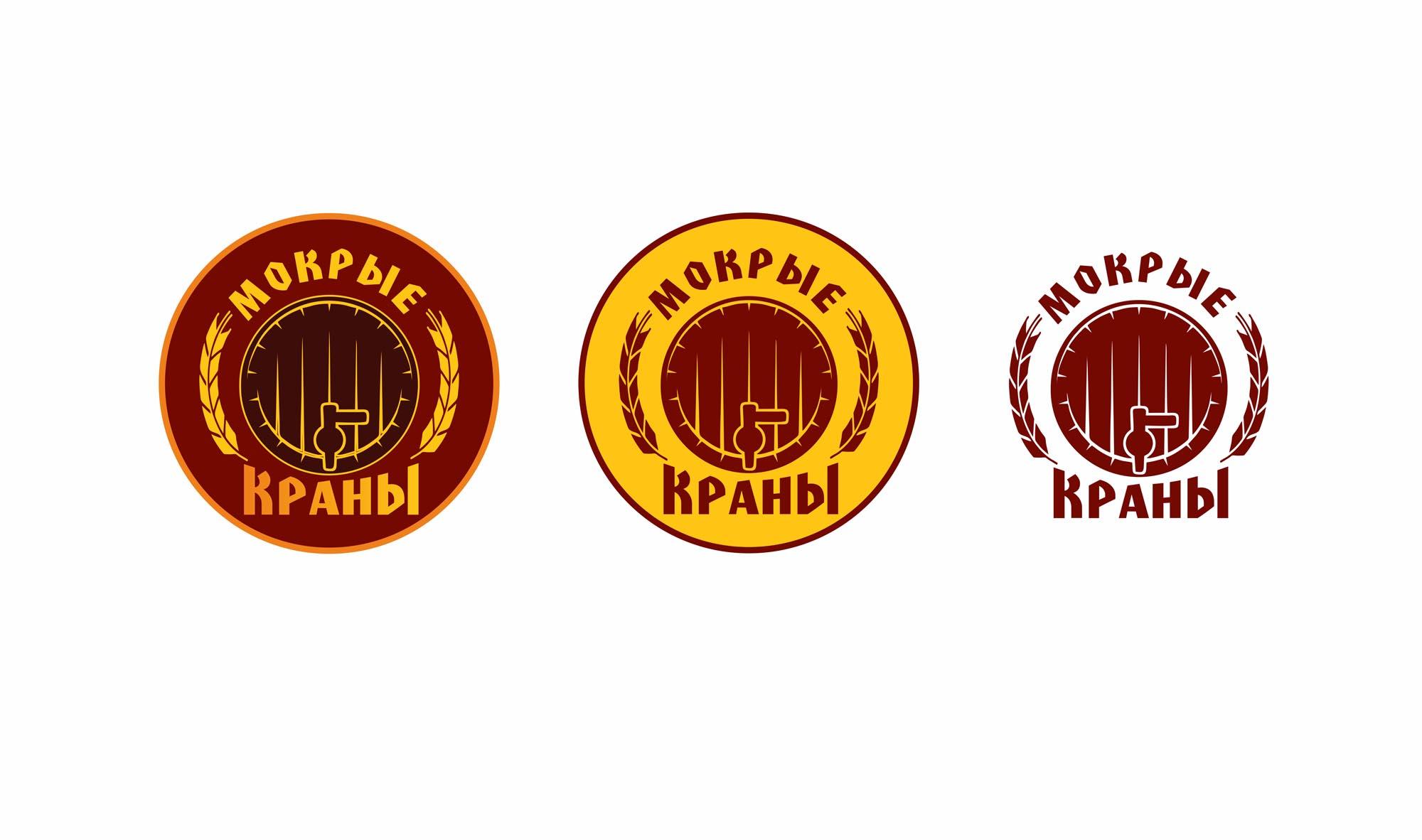 Вывеска/логотип для пивного магазина фото f_095601e1461462f8.jpg